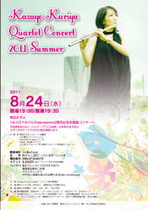 KKQ2011_Flyer