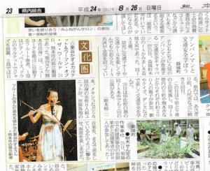 KKQ2012_Media
